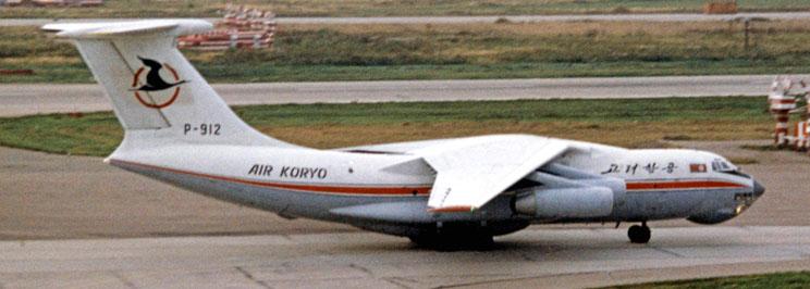 Ilyushin_Il-76erem_29.08.94