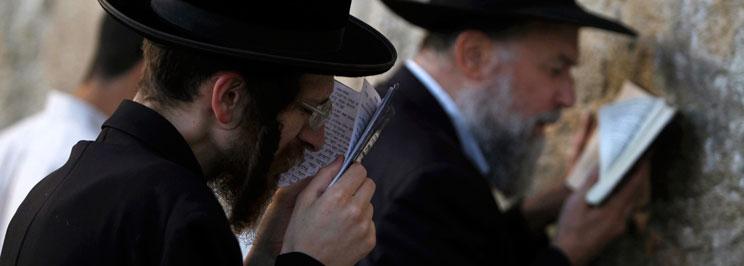 judendomen1