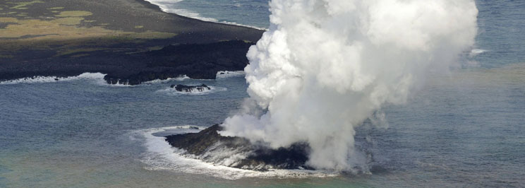 vulkaner2