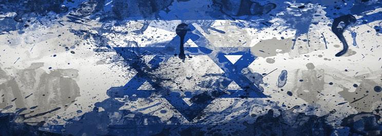 israelfokus