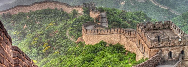 kinesiskamuren2