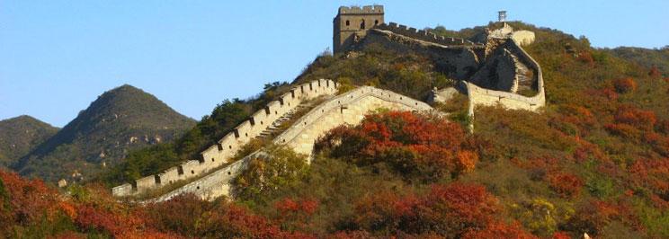 kinesiskamuren3