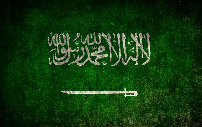 10 fakta du antagligen inte visste om Saudiarabien