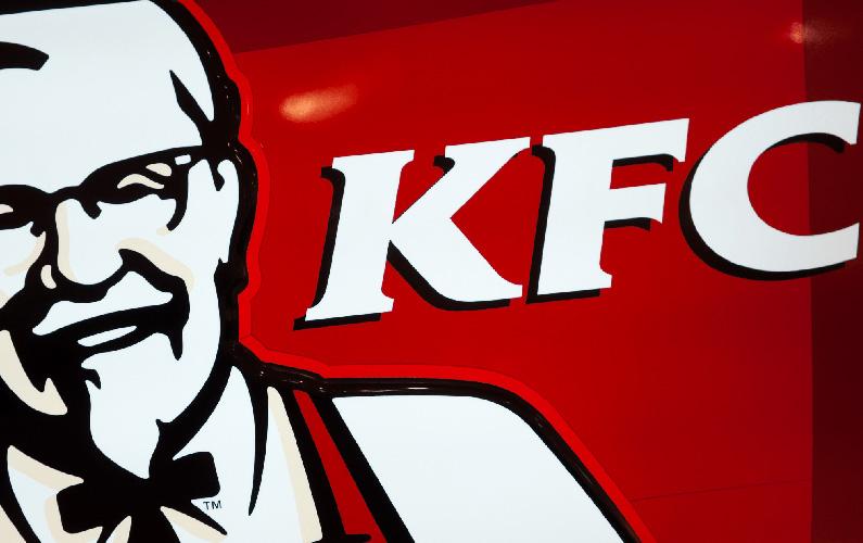10 fakta du antagligen inte visste om KFC