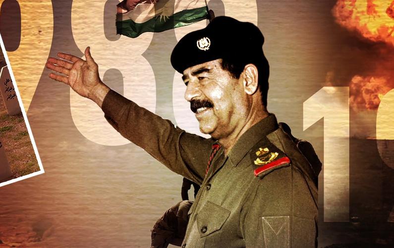 Saddam Hussein Abed al-Majid al-Tikriti föddes den 28 april 1937 i byn al-Auja nära Tikrit och dömdes till döden den 30 december 2006.
