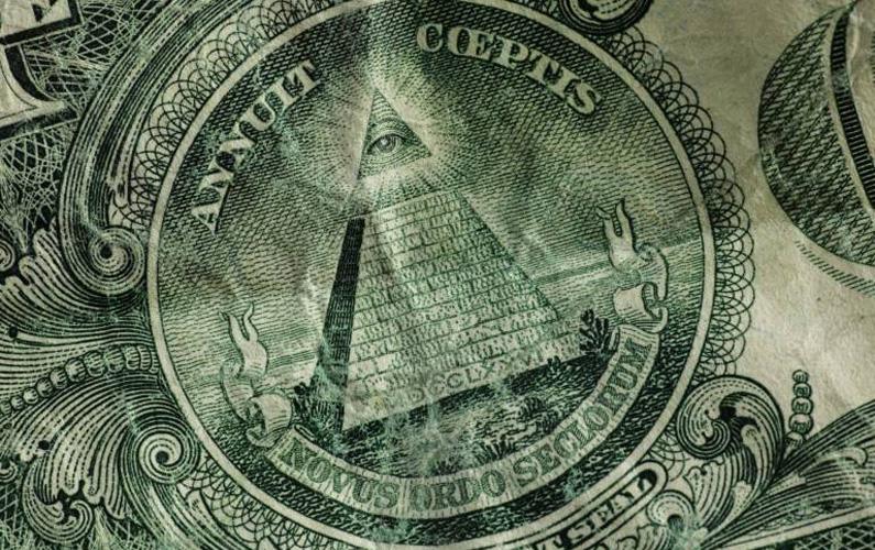 Illuminati är en samlingsbeteckning för de sammanslutningar från 1500–1700-talen som berömde sig av en högre insikt i det gudomliga.